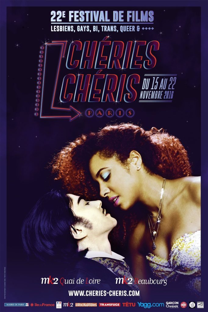 cheries-cheris-682x1024